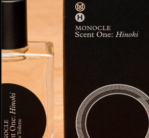 Hinoki: a cedary, wood scent inspired by Japanese hot-spring baths and Scandinavian forests.
